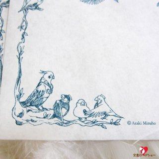 医療系雑貨生みたて卵屋・封筒「小鳥医院」看護師さんの文鳥・セキセイ・オカメetc