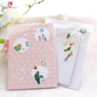 【とりアート】ミニレターセット/ピンクドット / 文鳥&インコ大集合