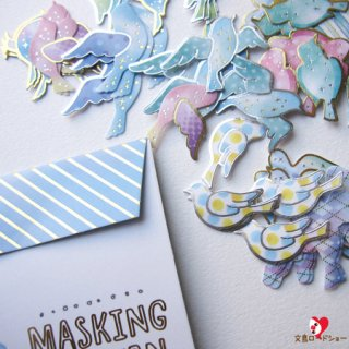 【生産終了・残り僅か!】マーブル×キラキラの鳥たち☆トリ・マスキングパターン・シールフレーク