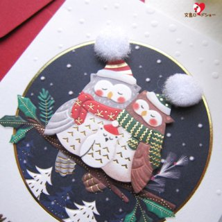 【残り僅か!】フクロウ親子の立体クリスマスカードセット・ハンドメイドミニカード