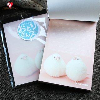 「mochi mochi ふくふく文鳥」nao' おとりさんズ・メモ帳*ピンク