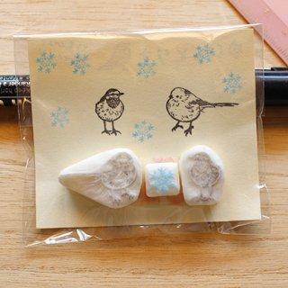 消しゴムはんこ作家 ゆにゃとりす【ハクセキレイとシマエナガ+雪の結晶】小鳥ミックス♪はんこセット