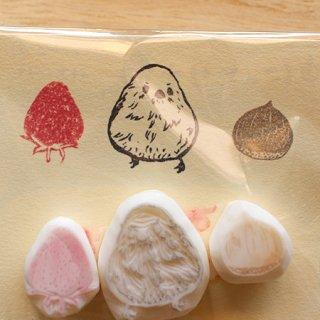 消しゴムはんこ作家 ゆにゃとりす【シマエナガ+いちご+くり】小鳥ミックス♪はんこセット
