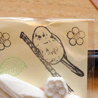 消しゴムはんこ作家 ゆにゃとりす【シマエナガ+葉っぱ+お花】小鳥ミックス♪はんこセット