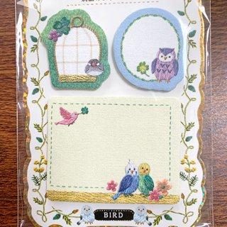 【生産終了・在庫限り】文鳥・フクロウ・セキセインコetc.刺繍風の幸せ小鳥付箋♪/メルスリーふせん/BIRDトリ