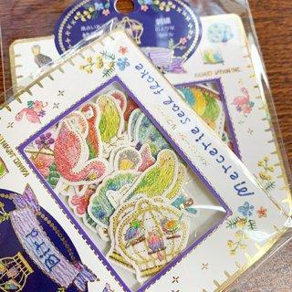 ハシビロコウ・セキセイインコetc.刺繍風の幸せ小鳥シール♪/メルスリー・シールフレーク/BIRDトリ