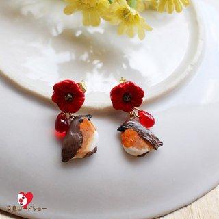 【残り僅か!】ミニチュア作家 aietta ヨーロッパコマドリのピアスorイヤリング*花鳥*赤い花とチェコガラスの雫
