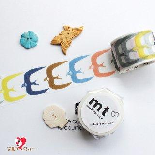 【mt×mina】【go!】3.5cm幅*ミナ ペルホネン・カラフルなツバメのマスキングテープ/北欧デザイン1pc