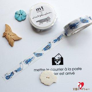 【mt×Lisa Larson】【リサラーソン Retrobirds 】北欧デザインのブルーの小鳥柄 マスキングテープ/1pc