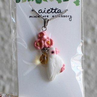 ミニチュア作家 aietta【白文鳥】ネックレス*花鳥*薄桃色の花とチェコガラスの雫