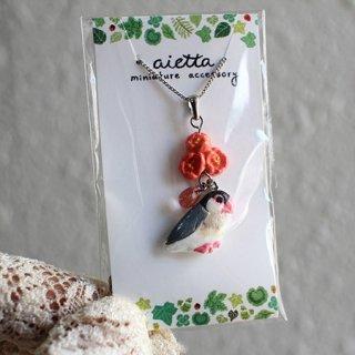 【残り僅か!】ミニチュア作家 aietta【桜文鳥】ネックレス*花鳥*オレンジ色の花とチェコガラスの雫