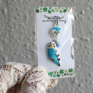 【残り僅か!】ミニチュア作家 aietta セキセイインコ【ブルー(白・水色)】ネックレス*花鳥*パンジーとチェコガラスの雫