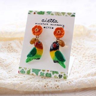 【残り僅か!】ミニチュア作家 aietta 【ボタンインコ(ノーマル)】ピアスorイヤリング*花鳥*オレンジ色の花とチェコガラスの雫