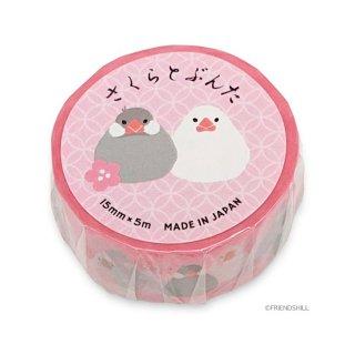 【さくらとぶんた】文鳥のマスキングテープ 幅1.5cm マスキングテープ 柴田さんの住む東京わさび町 / マステ / ピンク