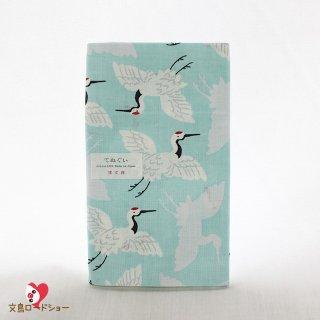 【インテリアにも!】濱文様「鶴が舞う」てぬぐい*ツルの手ぬぐい*エメグリーン90cm×34cm*お正月鳥グッズ・縁起物