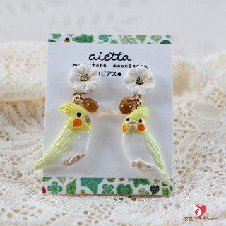 【生産終了・ラス1!】【ピアスのみ】ミニチュア作家 aietta 【花鳥・ルチノー】オカメインコ*白い花&琥珀色チェコガラス