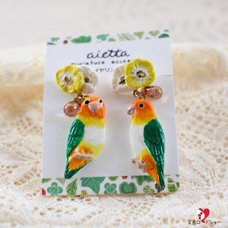 【残り僅か!】ミニチュア作家 aietta 【花鳥・ノーマル】シロハラインコ*黄色と白の花&茶色いチェコガラス