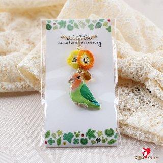 ミニチュア作家 aietta 【花鳥・ノーマル】コザクラインコのネックレス*オレンジの花&琥珀色チェコガラス