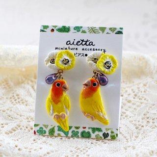 ミニチュア作家 aietta 【花鳥・ルチノー】コザクラインコのピアスorイヤリング*黄色と白の花&紫系チェコガラス