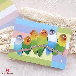 とりアート【LoveloveloveBirds】メモ帳*カラーブロックの中のボタンインコ/1冊