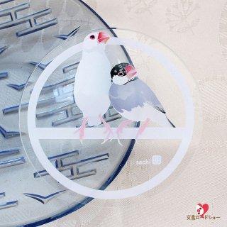 【大人気!】とりアート【文鳥「のび」】アクリルコースター * 止まり木の白文鳥&桜文鳥