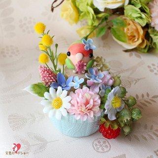 粘土作家 Happi Happi【コザクラインコ】お花畑ピーちゃん*小鳥のインテリア カップ入りオブジェ