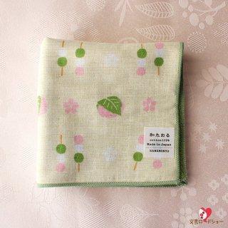【鳥グッズと一緒に♪】濱文様「桜餅と三色だんご・和たおるセミウォッシュ」25cm×25cm*和菓子のハンドタオル*淡いグリーン