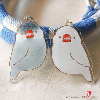 OmuPasta オムパスタ【桜文鳥 or 白文鳥】アクリルキーホルダー<img class='new_mark_img2' src='https://img.shop-pro.jp/img/new/icons7.gif' style='border:none;display:inline;margin:0px;padding:0px;width:auto;' />