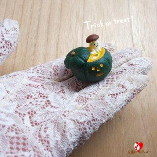 【小鳥グッズと一緒に♪】DECOLE デコレ ハロウィン【かぼちゃきのこグラタン】黒猫カフェ*concombreコンコンブル
