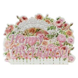 【鳥グッズと一緒に♪】【グリーティングカード】フラワー ポップアップカード「ハッピーバースデー」*ピンクローズとピンクの飾り文字*立体