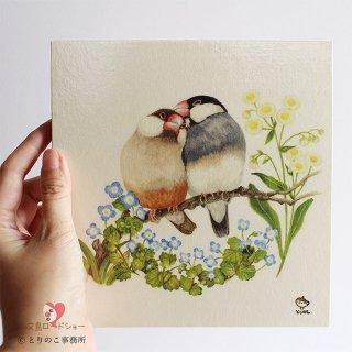 とりのこ事務所【文鳥 - ふたりの時間 -】桜&シナモン文鳥のインテリアパネル / 18x18cm