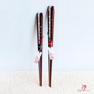 夫婦箸お箸2膳セット「夫婦千鳥」金銀の千鳥柄 / 専用箱入り / 日本製 / 漆塗り