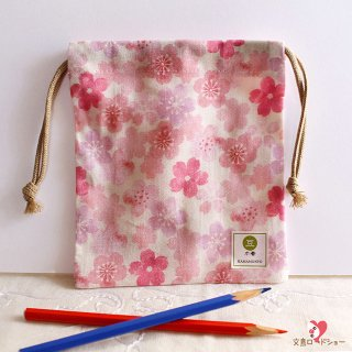 【残り僅か!】【鳥グッズと一緒に♪】濱文様「水彩さくら オフ / 巾着小」和モダン・フラワー巾着袋【コップが入るサイズ・給食に】オフホワイト桜の花*ピンク