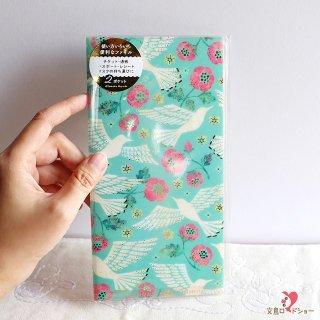 【マスクケース・通帳・チケット・パスポート入れ】Tomoko Hayashi ミニマルチファイル 鳥たちの歌 / エメラルドグリーンに白い鳥とピンクの花