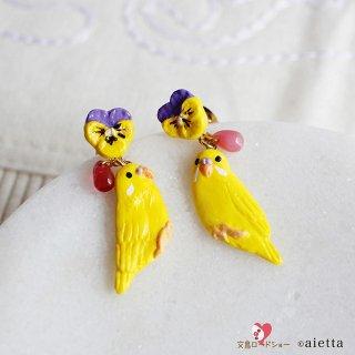 【残り僅か!】ミニチュア作家 aietta セキセイインコのピアスorイヤリング(ルチノー黄色・花鳥シリーズ)パンジー&紺色チェコガラス