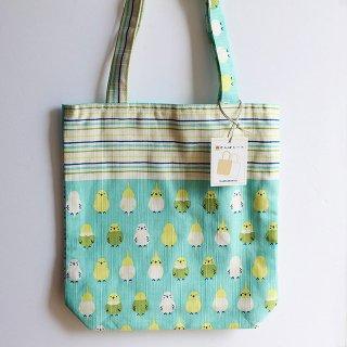 濱文様「インコ並べ・おさんぽトート」小さめトートバッグ*エメブルー*レモンサイダー風の夏カラー