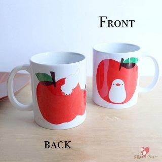 TORINOS「りんご文鳥マグカップ」リバーシブル / 赤いリンゴと白文鳥*1個
