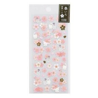 春いろ 和風シール 「桜&文鳥」白文鳥&桜文鳥のマークシール