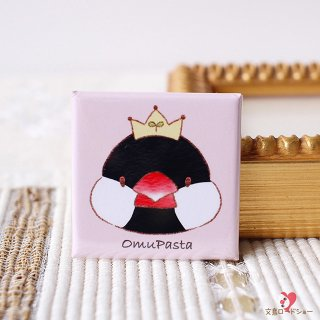 「マグネット / 豆苗の王様ーズ / 桜文鳥」OmuPasta オムパスタ / 王冠のお顔*淡いピンク