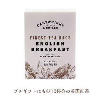 【英国紅茶・インコパッケージ】「イングリッシュ・ブレックファスト・ティー / 10杯分 / 紙箱入り」CARTWRIGHT & BUTLER【ミルクティ向け紅茶】*ミニカートン