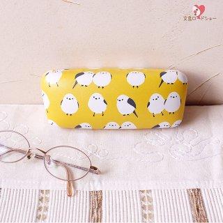 「メガネケース / シマエナガ / イエロー」ポップな黄色にシマエナガいっぱいの眼鏡ケース