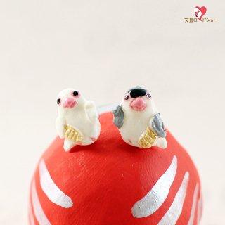【残り僅か!当店限定】ミニチュア作家 aietta 【縁起物】招き文鳥のピアスorイヤリング お正月