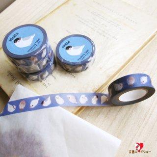 【ベストセラー!】ミニチュア作家 aietta 白&シナモン&桜文鳥たちのマスキングテープ1pc/ネイビーブルー【mt】