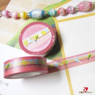 とりアート【セキセイのとまり木】セキセイインコのマスキングテープ * ピンク 1.5cm幅
