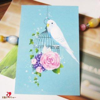 【Creative motionオリジナル】あらたまったお便りにも/上品なセキセイインコのポストカード【インコと花籠】
