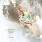 レムリアの女神より:限界を越え信頼という愛を強める石