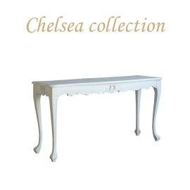 サイドテーブル 幅150cm ホワイト 4235-4-180 リプロ B 150*40*10