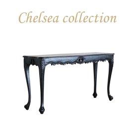 サイドテーブル 幅150cm ブラック 4235-4-80 リプロ B 150*40*10