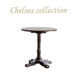 カフェテーブル 丸型 ブラウン 4227-rn-5 リプロ B 65*65*70