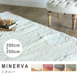 ラグ プレーベル ミネルヴァ minerva-200x250 リプロ